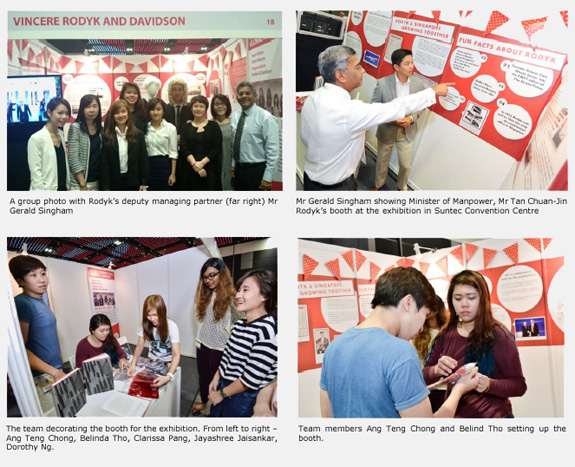 4 images. Top left is a group photo with Mr Gerald Singham. Bottom left is the team decorating the booth for exhibition. Top right is Mr Gerald Singham showing the booth to the Minister of manpower. Bottom right is team members Ang Teng Chong and Belind Tho.